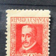 Sellos: ESPAÑA SPAIN EDIFIL 691 AÑO 1935 LOPE DE VEGA................ES-520. Lote 26301137