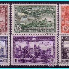 Sellos: 1931 III CONGRESO DE LA UPP. AÉREOS, EDIFIL Nº 614 A 619 *. Lote 24728869