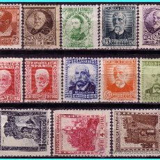 Sellos: 1932 PERSONAJES Y MONUMENTOS, EDIFIL Nº 662 A 675 *. Lote 24729115