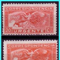 Sellos: 1933 ÁNGEL Y CABALLOS, EDIFIL Nº 679 Y 679A *. Lote 24729186
