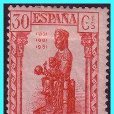 Sellos: 1931 MONTSERRAT, EDIFIL Nº 643 *. Lote 24729376