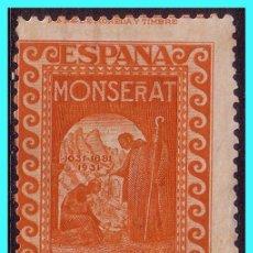 Sellos: 1931 MONTSERRAT, EDIFIL Nº 645 * *. Lote 24729420