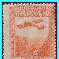 Sellos: 1931 MONTSERRAT, AÉREOS, EDIFIL Nº 653 * *. Lote 24729637
