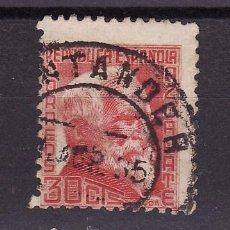 Sellos: 1934 - 35 PERSONAJES G. DE AZCARATE MANFIL 687 MATASELLO ORDINARIA SANTANDER XX XXX 35. Lote 24806547