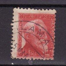 Sellos: 1934 - 35 PERSONAJES G. DE AZCARATE MANFIL 687 MATASELLO ORDINARIA VILAMALLA 15 MAR XX. Lote 24806568