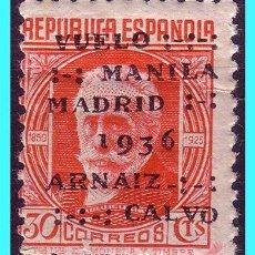 Sellos: 1936 VUELO MANILA-MADRID, EDIFIL Nº 741 * *. Lote 24840716