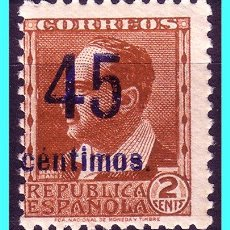 Sellos: 1938, EDIFIL Nº NE28 * *. Lote 24844174