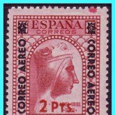Sellos: 1938 MONTSERRAT HABILITADO CORREO AÉREO, EDIFIL Nº 786 *. Lote 24851009
