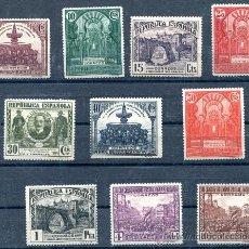 Sellos: EDIFIL 604/613. III CONGRESO POSTAL PANAMERICANO. NUEVOS CON LIGERA SEÑAL DE FIJASELLOS.. Lote 27187620