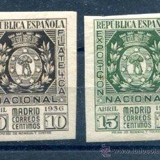 Sellos: EDIFIL 727/28. SERIE COMPLETA DE LA EXPOSICIÓN FILATÉLICA DE MADRID. NUEVOS SIN FIJASELLOS.. Lote 27326248