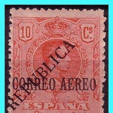 Sellos: ELR BARCELONA 1931 SELLOS MONÁRQUICOS HABILITADOS, EDIFIL Nº 30 * * . Lote 25848898