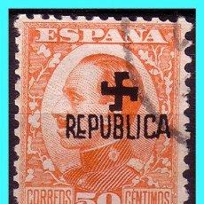 Sellos: ELR TOLOSA 1931 SELLOS MONÁRQUICOS HABILITADOS, EDIFIL Nº 7 (O). Lote 25849119