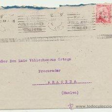 Sellos: CARTA CON MEMBRETE DE SEVILLA A ARACENA. DE 22 JUNIO DE 1935. FRANQUEADO CON SELLO 687.. Lote 26774806