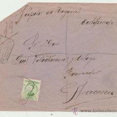 Sellos: CARTA CERTIFICADA DE SEGURA DE LEON A ARACENA. DE 15 SEP.1935.FRANQUEADO CON SELLO 664.. Lote 26774995
