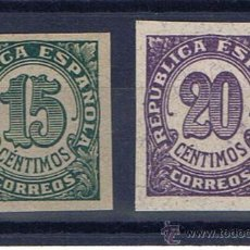 Sellos: 1938 CIFRAS SIN DENTAR PAPEL GRIS NUEVOS VALOR 2010 CATALOGO 31 EUROS. Lote 27284416