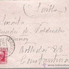 Sellos: CARTA DE SEGOVIA A CONSTANTINA. DE 26 DE SEPTIEMBRE 1934. FRANQUEADA CON SELLO 659.. Lote 27395768