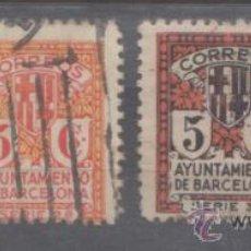 Sellos: SELLOS DE ESPAÑA - 1932-1935 - AYUNTº DE BARCELONA - Nº 9 A 12 - SERIE COMPLETA. Lote 27448614