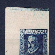 Sellos: LOPE DE VEGA 1935 SIN DENTAR VALOR 2010 CATALOGO 159 EUROS. Lote 27578147
