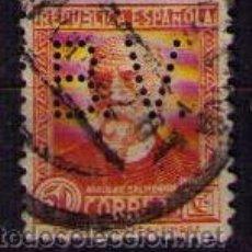 Sellos: ESPAÑA 1931-1932 - PERSONAJES - EDIFIL Nº 661 USADO Y PERFORADO BV. Lote 27826939