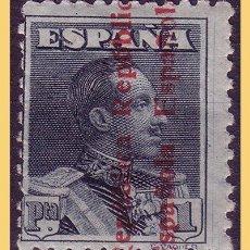 Sellos: 1931 ALFONSO XIII, SOBRECARGADOS RE, EDIFIL Nº 602 * *. Lote 28230130