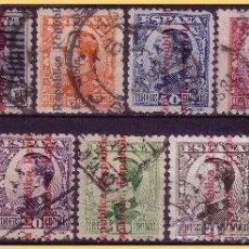 Sellos: 1931 ALFONSO XIII, SOBRECARGADOS RE, EDIFIL Nº 593 A 603 (O). Lote 28230154
