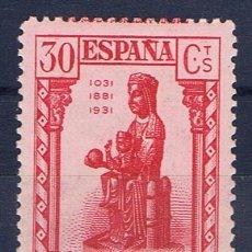 Sellos: MONTSERRAT 1931 EDIFIL 643 NUEVO** VALOR 2010 CATALOGO 98 EUROS. Lote 28414334