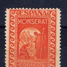 Sellos: MONTSERRAT 1931 EDIFIL 645 NUEVO** VALOR 2010 CATALOGO 133 EUROS. Lote 28414365