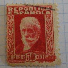 Sellos: SELLO DE LA REPÚBLICA ESPAÑOLA, 30 CTS. ROJO, MATASELLADOS.. Lote 28442025