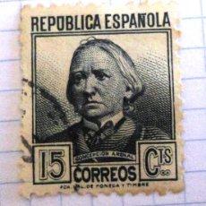 Sellos: SELLO DE LA REPÚBLICA ESPAÑOLA, 15 CTS. NEGRO, MATASELLADO. CONCEPCIÓN ARENAL.. Lote 28442117