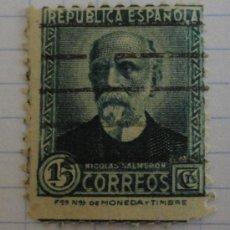 Sellos: SELLO DE LA REPÚBLICA ESPAÑOLA, 15 CTS. VERDE, MATASELLADO. NICOLÁS SALMERÓN.. Lote 28442135