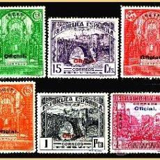Sellos: 1931 III CONGRESO UPP (CUPP), EDIFIL Nº 620H A 629H *. Lote 28632129