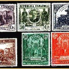 Sellos: 1931 III CONGRESO UPP (CUPP), EDIFIL Nº 604 A 613 *. Lote 28632162