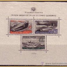 Sellos: 1938 CORREO SUBMARINO, EDIFIL Nº 781 * * CERTIFICADO. Lote 28668472