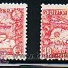 Sellos: ESPAÑA 1935 EXPEDICIÓN AL AMAZONAS (694) 2 SELLOS NUEVOS. Lote 28819915