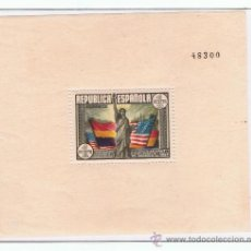 Sellos: HOJITA CONSTITUCION EEUU 1938 EDIFIL 764 NUEVO* VALOR 2010 CATALOGO 66.-- EUROS SERIE COMPLETA . Lote 29088796
