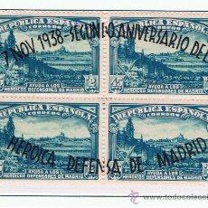 Selos: 2 ANIVERSARIO DEFENSA MADRID 1938 EDIFIL 790 NUEVO* VALOR 2010 CATALOGO 17.- EUROS. Lote 29088905
