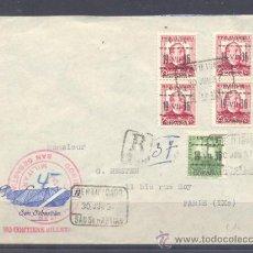 Sellos: 1937.- SAN SEBASTIAN A PARIS (FRANCIA). Lote 29518876