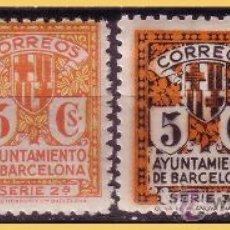 Sellos: BARCELONA 1932 ESCUDO DE LA CIUDAD, EDIFIL Nº 9 A 12 * *. Lote 30118998
