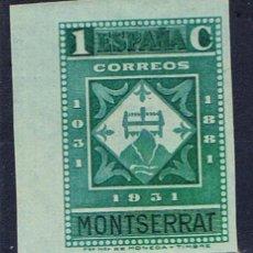 Sellos: MONASTERIO DE MONTSERRAT 1931 EDIFIL 636 SIN DENTAR NUEVO* . Lote 30082835