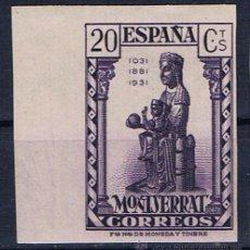 Sellos: MONASTERIO DE MONTSERRAT 1931 EDIFIL 641 SIN DENTAR NUEVO* . Lote 30083041