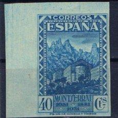 Sellos: MONASTERIO DE MONTSERRAT 1931 EDIFIL 644 SIN DENTAR NUEVO* . Lote 30083146