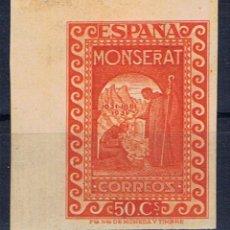Sellos: MONASTERIO DE MONTSERRAT 1931 EDIFIL 645 SIN DENTAR NUEVO* . Lote 30083163