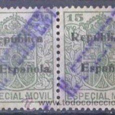 Sellos: 2750-SELLOS FISCALES ALFONSO XIII HABILITADOS PARA LA REPUBLICA Y EN DIAGONAL SOBRECARGA PRIVADA R.. Lote 30679935