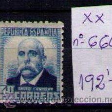 Sellos: ESPAÑA 1932 - PERSONAJES (EMILIO CASTELAR) - EDIFIL Nº 660 ** . Lote 30784230