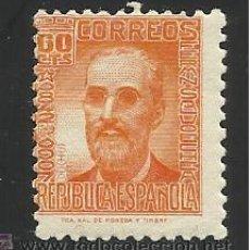 Timbres: 1938. SALVOECHEA NUEVO SIN FIJASELLOS EDIFIL Nº 740 CAT. 22,50 €. Lote 31150562