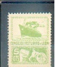 Sellos: CONSEJO DE ASTURIAS Y LEÓN. 5 CTS. Lote 31174510