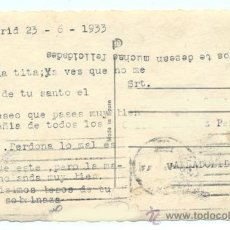 Sellos: POSTAL AÑOS 30 CON EDIFIL 665 . Lote 31268689
