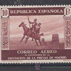 Sellos: ESPAÑA 1936 - XL ANIVERSARIO ASOCIACION PRENSA - EDIFIL 725. Lote 31652597