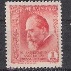 Selos: ESPAÑA 1936 - XL ANIVERSARIO ASOCIACION PRENSA - EDIFIL 695. Lote 31653165
