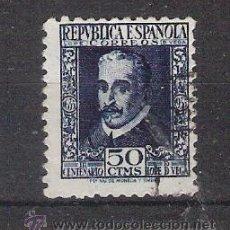 Sellos: ESPAÑA 1935 - III CENTENARIO MUERTE LOPE DE VEGA - EDIFIL 692. Lote 31653186